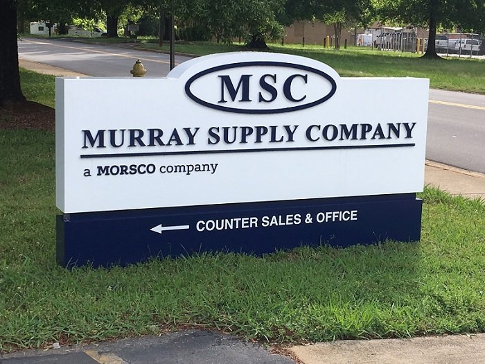 Murray Supply Monument Sign