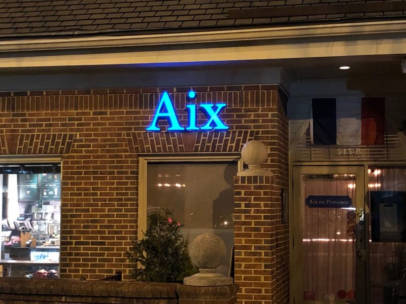 signs, Signs Charlotte, signage, exterior signs, custom signs, wall signs, wall signs charlotte, custom signs charlotte, logo signs, logo signs charlotte, Signs NC, queen city, exterior building signs, business signs, channel letters, channel letters charlotte, channel letters charlotte nc, channel letter signs, channel letter signs charlotte, channel letter signs charlotte nc, lit signs, lit signs charlotte, lighted signs, lighted signs charlotte, illuminated signs, illuminated signs charlotte, restaurant signs, restaurant signs charlotte, bistro signs, bistro signs charlotte, store signs, storefront signs, store signs charlotte, storefront signs charlotte,